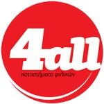 4All Mini Markets & Ψιλικά Θεσσαλονίκη