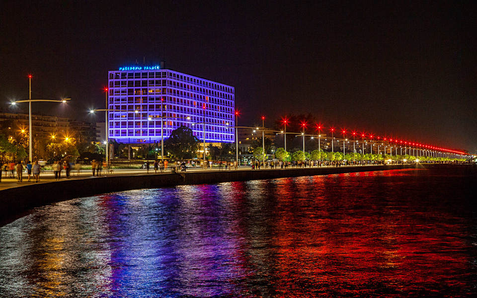Cooperation with Makedonia Palace